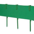 Колышек для крепления бордюрной ленты, набор 6 шт., хаки