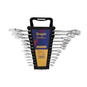 Набор ключей комбинированных в холдере TUNDRA, CrV, матовые, 6 - 22 мм, 12 шт.