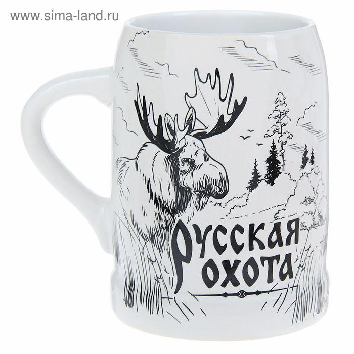 """Кружка пивная """"Русская охота"""", 500 мл"""