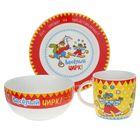 """Набор детской посуды """"Веселый цирк"""", 3 предмета, тарелка, салатник, кружка"""