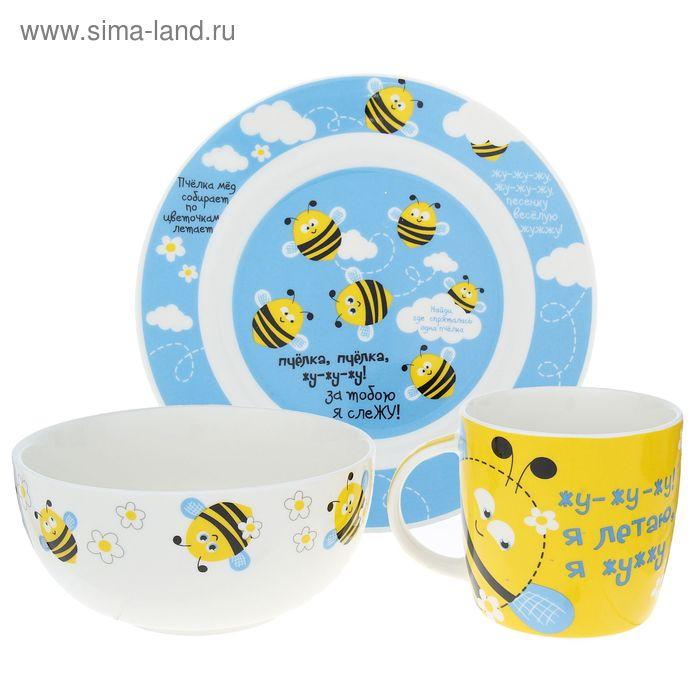 """Набор детской посуды """"Пчелка"""", 3 предмета, тарелка, салатник, кружка"""
