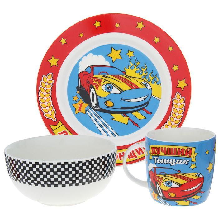 """Набор детской посуды """"Лучший гонщик"""", 3 предмета, тарелка, салатник, кружка"""