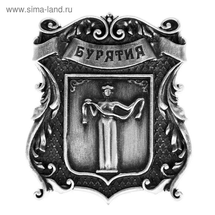 """Магнит штампованный """"Бурятия"""" (под серебро)"""