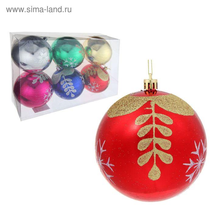 """Новогодние шары """"Снежинки и веточки"""" (набор 6 шт.)"""