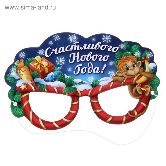 """Набор Маска """"Счастливого Нового года!"""", 5 шт."""