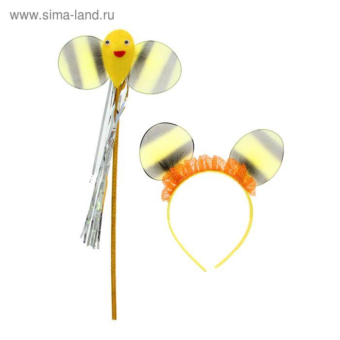 """Карнавальный набор """"Пчелка"""", 2 предмета: ободок, жезл"""