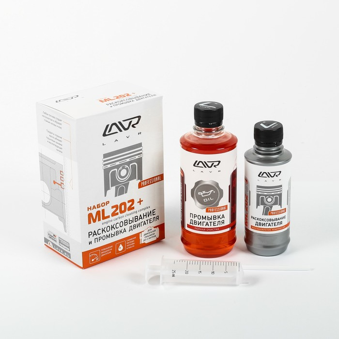 Набор: Раскоксовывание LAVR МL-202 + Промывка двигателя LAVR 185мл/ 330мл