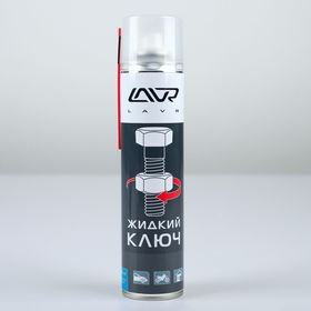 Жидкий ключ LAVR, 400 мл, аэрозоль Ln1491