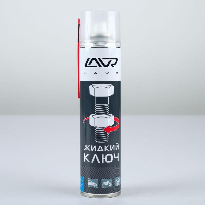 Жидкий ключ LAVR, 400 мл, аэрозоль