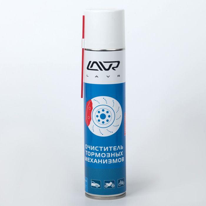 Очиститель тормозных дисков LAVR, 400 мл, аэрозоль