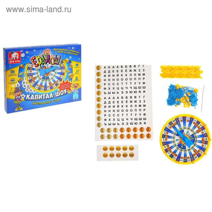 """Настольная игра """"Капитал-шоу"""", с барабаном и монетами"""
