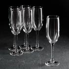 Набор фужеров для шампанского Imperial, 155 мл, 6 шт - фото 575525