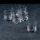 Набор стаканов 320 мл Triumph, 6 шт - фото 308063547
