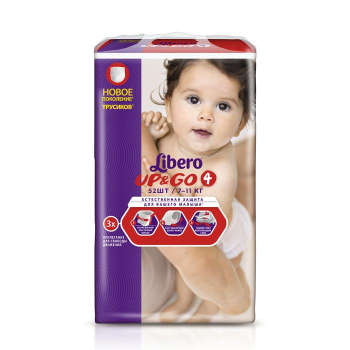 Трусики Libero Up&Go Maxi, размер 4, 52 шт.