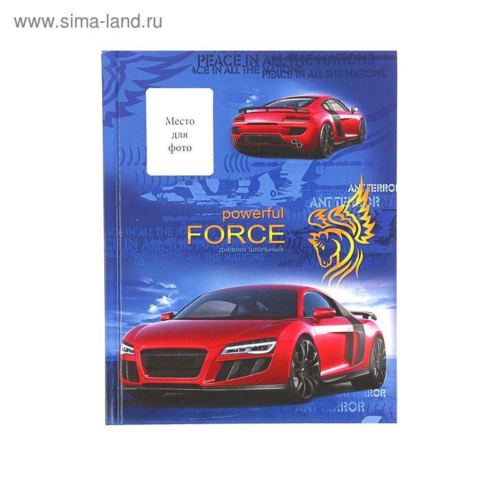 """Дневник для 5-11 класса, твердая обложка """"Спортивный автомобиль"""" кругление углов, ляссе"""