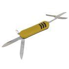 Нож многофункциональный 3 в 1, рукоять с кольцом, жёлтая