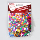 "Confetti ""happy New year"" gift set: 3 PCs."
