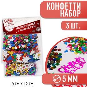 Конфетти «С Новым Годом», набор 3 шт. в Донецке