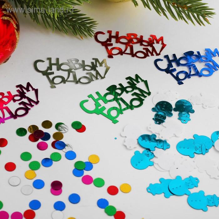 "Confetti ""happy New year"" snowman set: 3 PCs."