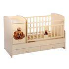 Детская кровать-трансформер «Мишки» с декорированным бортиком, цвет ваниль