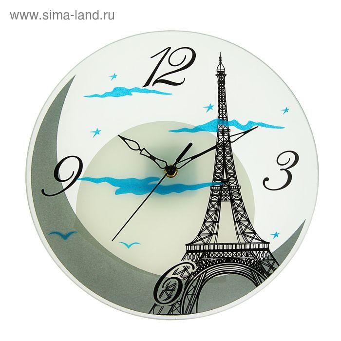 """Часы настенные круглые """"Звезды в Париже"""", 30 см"""