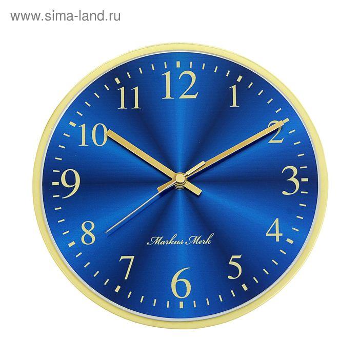"""Часы настенные зеркальные """"Синяя классика"""", напыление, круглые"""