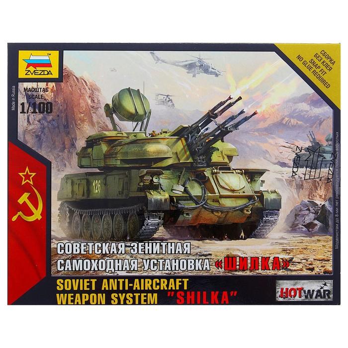 """Сборная модель """"Советская зенитная самоходная установка Шилка"""""""