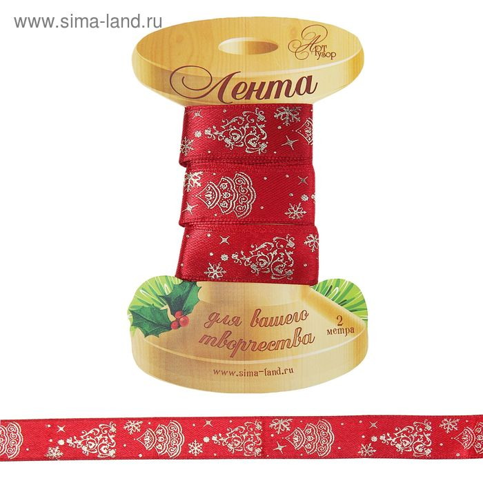 "Лента подарочная атласная ""Новогодние елочки"",1,5 см х2м."