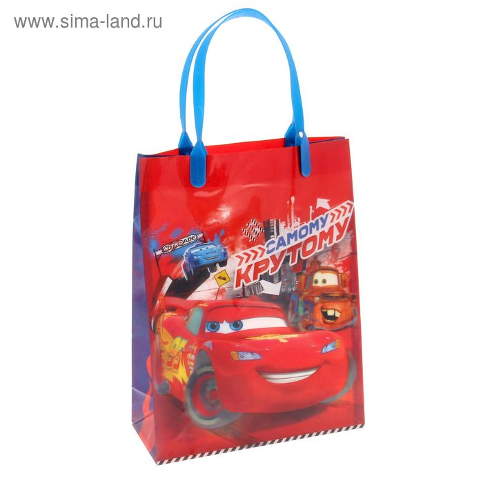 """Пакет подарочный пластик """"Самому крутому"""", Тачки, 18 х 23 см"""