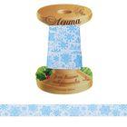 Лента декоративная «Снежинки», 2 см × 2 м