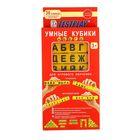 Умные кубики АБВГДейка (русский язык, без тренажера)