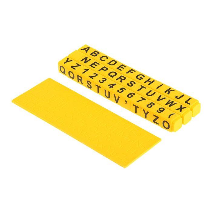 Умные кубики + Тренажер для письма. Английский язык
