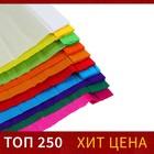 Набор бумаги крепированной, 10 штук, 10 цветов, 50*200 см, плотность-32 г/м, 10 рулонов в пакете