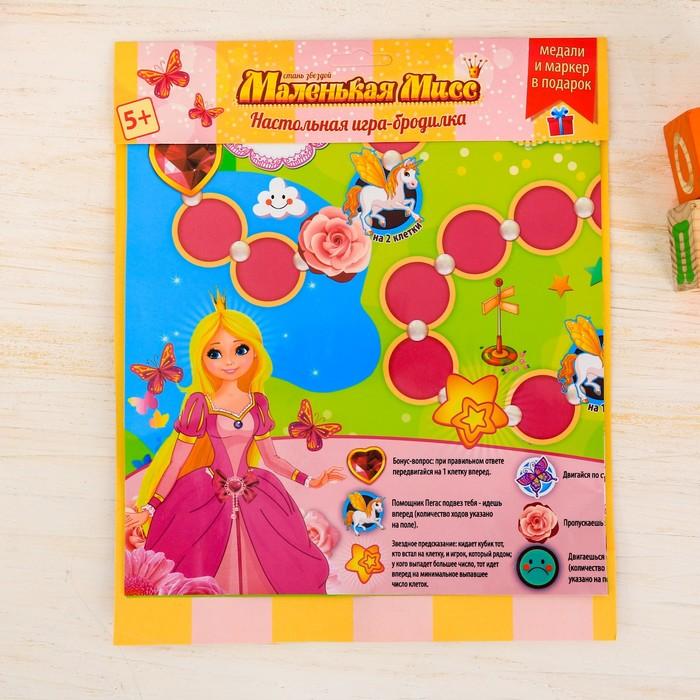 Игра-бродилка развивающая «Маленькая мисс» + плакат с таблицей умножения
