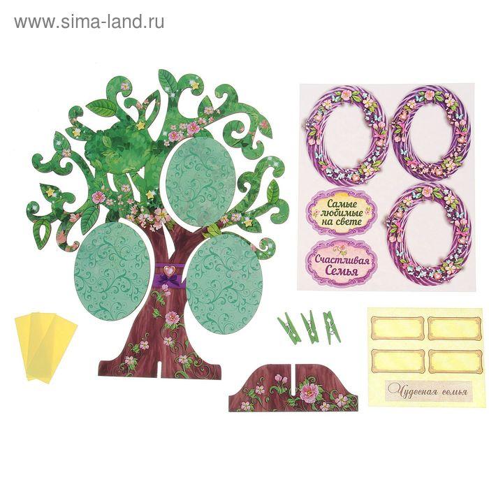 """Фоторамка дерево Родословное """"Счастливая семья"""""""