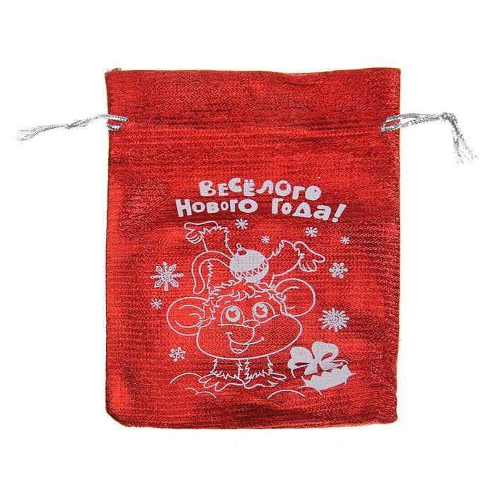 Мешочек подарочный парча «Весёлого Нового года», 10 х 12 см.