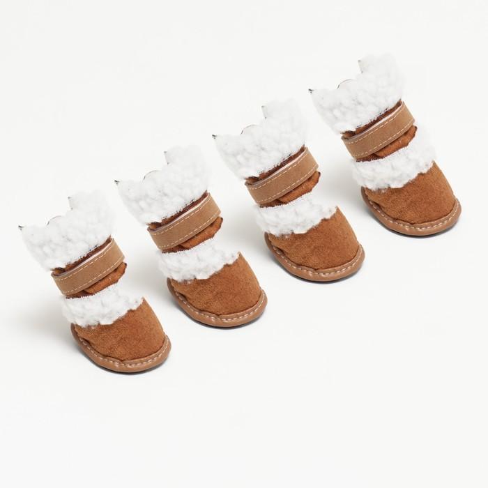 "Ботинки ""Унты"", набор 4 шт, размер 1 (подошва 4,5 х 3,3 см)"
