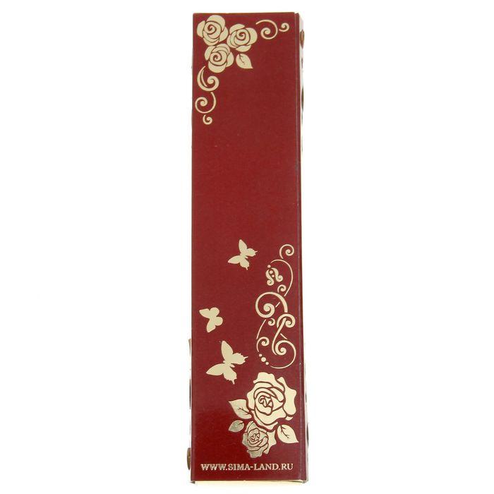"""Ручка подарочная """"Самая красивая"""" - фото 373642587"""