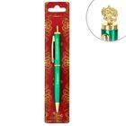 Ручка с фигурным наконечником «Барнаул. Алтайский край» герб, металл
