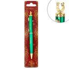 Ручка с фигурным наконечником «Иркутск. Подкова»