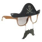 Карнавальные очки «Пират»