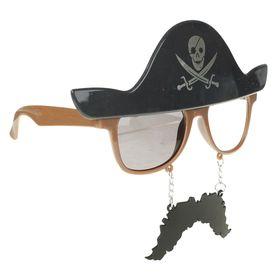 Карнавальные очки «Пират» в Донецке