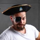 """Шляпа пирата """"Храбрый пират"""", р-р 55-56"""