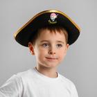 """Шляпа пирата """"Карамба"""", р-р 55-57 см"""
