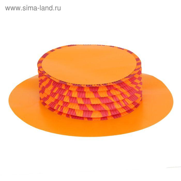 Карнавальная шляпа картон, цвет оранжевый
