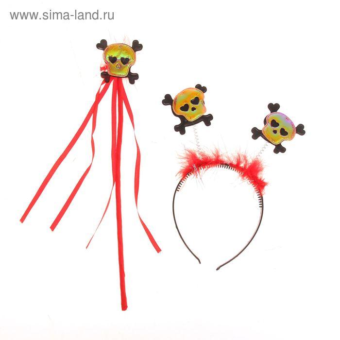 """Карнавальный набор """"Череп"""" 2 предмета: ободок, жезл"""