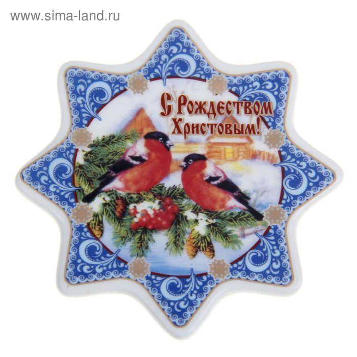 """Рождественский магнит """"Снегири"""""""