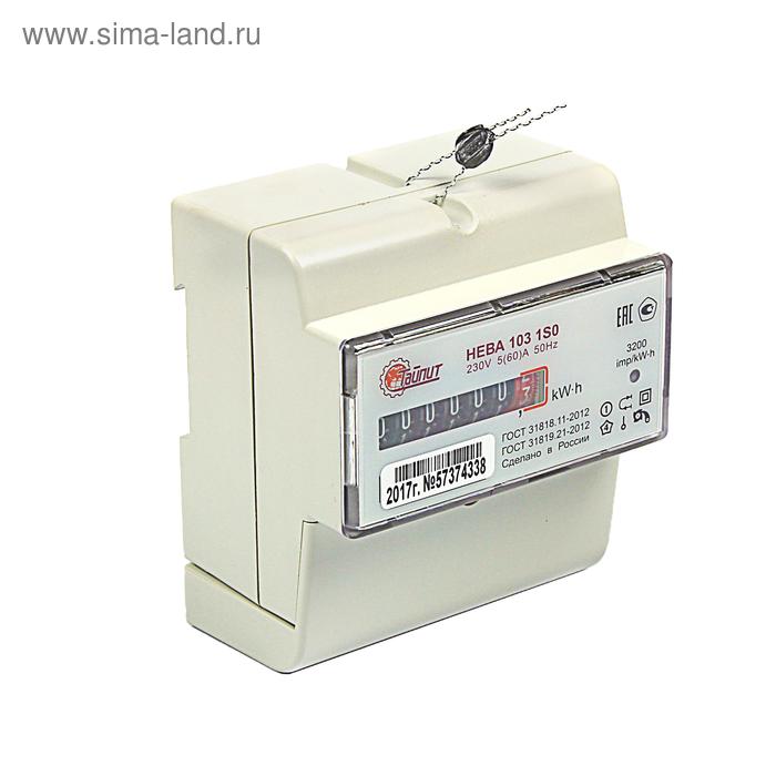 Счётчик электроэнергии однофазный, однотарифный 103/5 1S0
