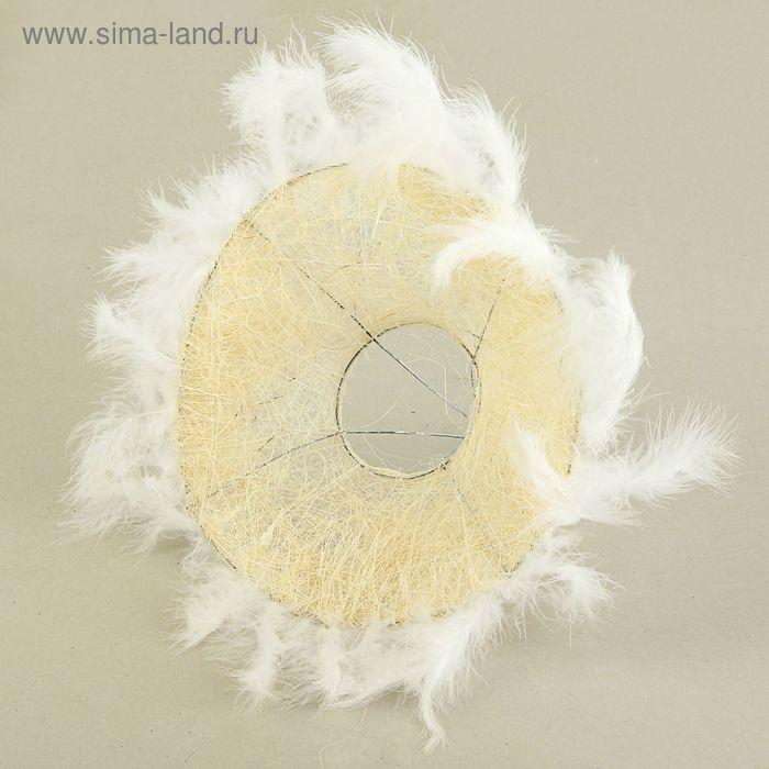 Каркас для букета, 25 см, сизаль с перьями, белый
