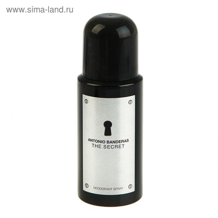 Дезодорант-спрей Antonio Banderas The Secret, 150 мл